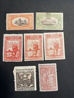 Armenia Old 1921-1922 7 Pcs Stamps, Mint, See Photos For Condition