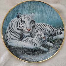 White Tigers Plate Michael Matherly Natl. Wildlife Federation Franklin Mint