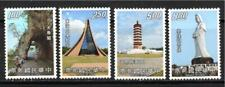 Rep of China 1974 #1871-4 Set of 4 Diff. Taiwan Landmarks Issue XF Mint NH OG