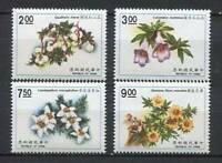 38769) Taiwan 1991 MNH Flowers 4v