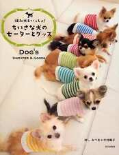 DOG'S SWEATER and GOODS - Japanese Dog Clothes Book