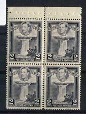 British Guiana KGVI 1938-46 2c slate-violet SG309 MNH booklet pane