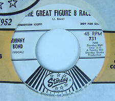 "Johnny Bond How To Sadie Was a Lady / Great Figure 8 Race 7"" 45 NM Starday Promo"