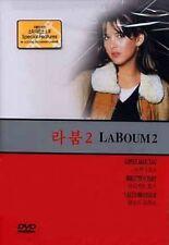 La Boum 2 / The Party 2 (1982) Sophie Marceau DVD *NEW
