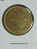 1854 RUSSIA 5 ROUBLE GOLD COIN