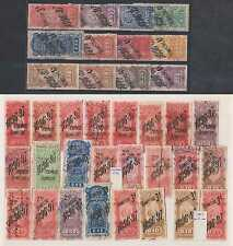 URUGUAY REVENUES 1896-97 DOCUMENTS Forbin 1st to 4th Quarters 36 STAMPS USED+
