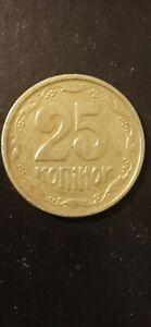 25 kopeks 1995 Ukraine stamp 1Bak
