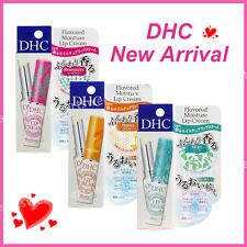 DHC MINT Flavoured Moisturising Lip Balm 1.5gm - Made in Japan