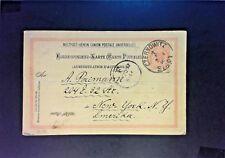 Austria 1892 Upu Postal Card Used (Light Crease) - Z856
