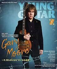 Young Gitarre Kann 2021 Japan Magazin Rock Musik Gary Moore Babymetal