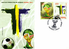 Republic of Macedonia/2014/FDC/World Cup in soccer Brazil 2014