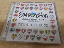 HELENA SHIRI MAIMON EUROVISION 2005 ISRAEL ISRAELI CD HEBREW COVER