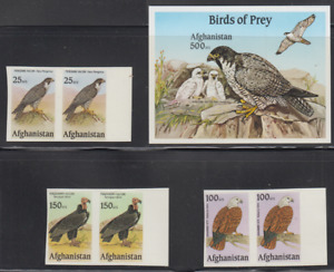 AFGHANISTAN UNISSUED BIRDS OF PREY/FALCON/KITE/VULTURE STAMPS IMPERF MNH TOP215