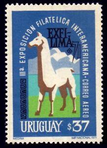 URUGUAY ANIMAL MAMMAL LLAMA MLH PHILATELIC EXHIBITION issue 1971 Mi 1229