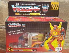 Transformers G1 Takara Tomy RODIMUS PRIME C-77 Reissue Complete Nr Mint MIB