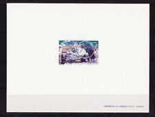 épreuve de luxe timbre France  accélérateur européen particules  1976  num: 1908