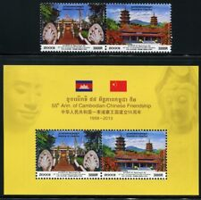 Kambodscha Cambodia 2014 China Freundschaft Tempel Flagge 2555-56 Block 323 MNH