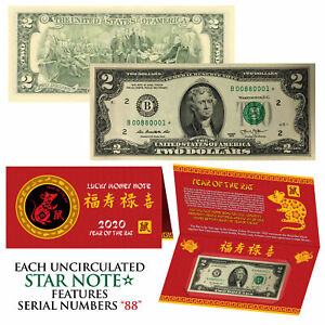 2020 STAR NOTE Lunar Year of the RAT Lucky Money $2 US Bill w/ Red Folder S/N 88