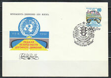 Russia 1990 FDC cover Traffic safety Police car Unseco Map Bridge Sc 5928