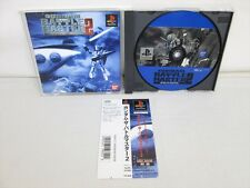 PS1 GUNDAM THE BATTLE MASTER 2 II with SPINE CARD * Playstation PS JAPAN Game p1