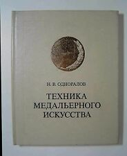 Book Russian Medals Technique of Medal made Art