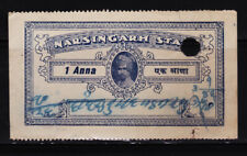 INDIAN STATE NARSINGARH 1 AN C/F REVENUE FISCAL OLD STAMPS  #100