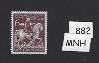 MNH stamp / 1944  Oldenburg / Gunther /  Third Reich /  Germany / PF06+ PF14