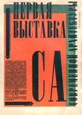 Soviet constructivisme exposition architecture moderne la propagande russe Poster