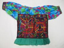 Panamanian Kuna Mola Blue & Green Spiders Blouse Embroidery - 1990's