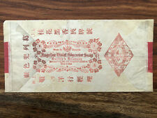CHINA OLD COVER CHINESE AUSTRIA RED COVER !!