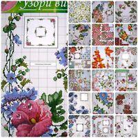 UZ-7 Cross stitch Ukrainian Embroidery Flower Patterns Tablecloth Pillow Napkin