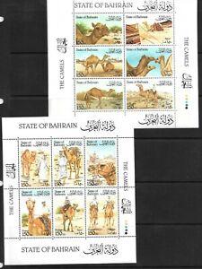 BAHRAIN CAMEL issue 6 x 2 Sheets MNH Cat $ 22.00