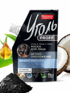 FACE MASK CHARCOAL+CLAY+MUD DETOX - 50.0 g