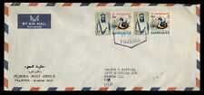 DR WHO FUJEIRA POST OFFICE CORNER AIRMAIL TO USA 150487