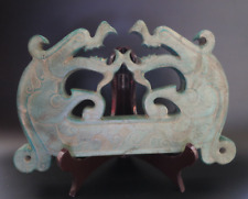 Ancient China Han Dynasty Old Turquoise Jade hand-Carved dragon Bi Figure 1059g