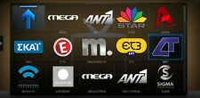 GREEK TV FREE INTERNET IPTV MOVIES TV SHOW ANDROID MEDIA PLAYER , APPLE TV KILER