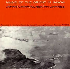 CD - VARIOUS - ORIENT IN HAWAII - SEALED