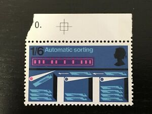 GB 1969 SG811 POST OFFICE TECHNOLOGY COMMEMORATION 1/9 AUTOMATIC SORTING - MINT