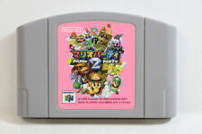Mario Party 2 64 Nintendo N64 Japan Import US Seller SHIP FAST E1132