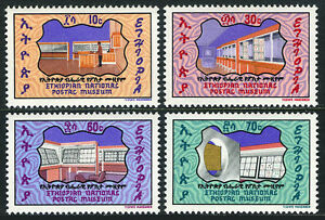 Éthiopie 739-742, MNH Éthiopien Natl. Postal Museum. Intérieur Vues, 1975