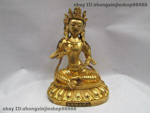 Tibet Buddhism Pure Purple Bronze 24K Gold handwork Kwan-yin Bodhisattva Statue