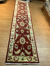 CLOSE OUT SALE PRICE 12 Ft. long Handmade rug TOP QUALITY rug red & beige #PM75