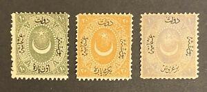 Turkey Ottoman 1867 10 p 20 p Crescent (Duloz) Type II Postage Stamps SG #25/27