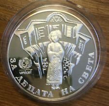 BULGARIA SILVER 1000 LEVA 1997 UNICEF CHILDREN OF THE WORLD