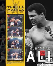 Gambia 2012- Muhammad Ali Thrilla in Manila Part II Stamp Sheet of 4 MNH