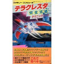 Terra Cresta complete strategy Technique book / NES