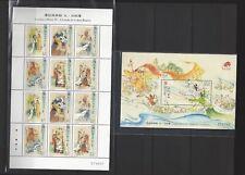 China Macau 2011 Mini S/S 白蛇傳 Legend of the White Snake Stamps set