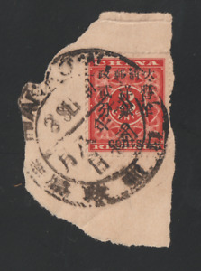 China, 1897 Red Revenue 2c. on 3c.on piece, Hankow Dollar 1897 cancel. Chan 88