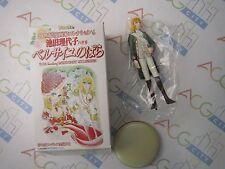 Anime The Rose of Versailles Hans Axel von Fersen Gashapon Figure Japan Furuta