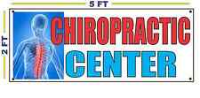 Full Color w/ Pic CHIROPRACTIC CENTER Banner Sign Red & Blue Logo